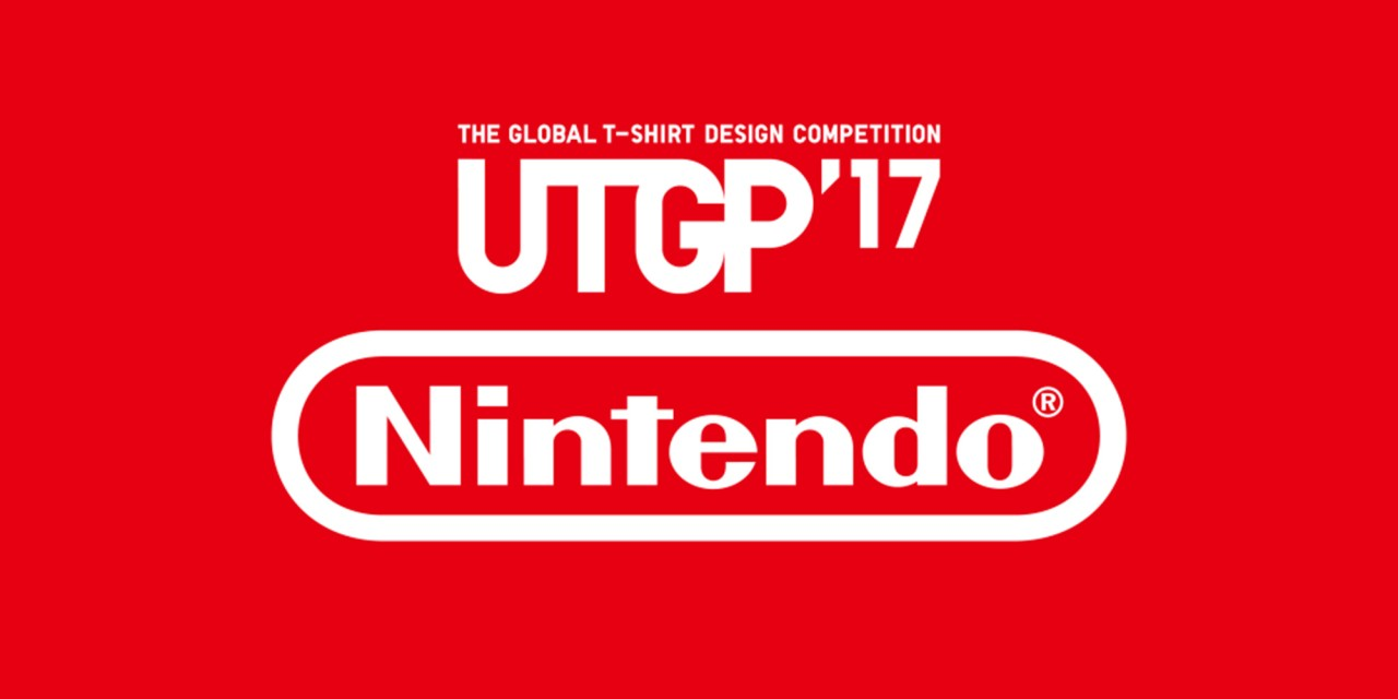 Shirt design now - Nintendo X Uniqlo T Shirt Designs Now Available To Purchase News The Video Games
